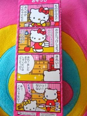 Japan Mart Candies
