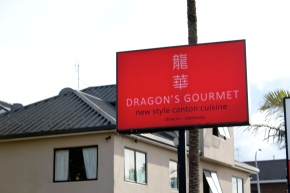 Dragon's Gourmet in Epsom