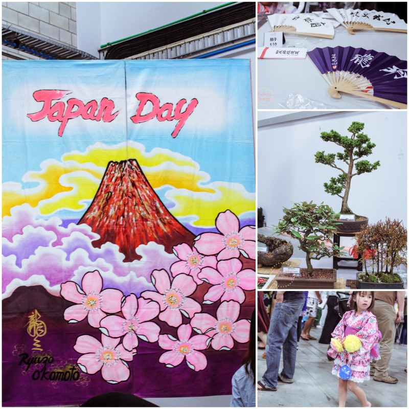 japanday Collage