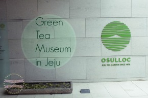 O'Sulloc Green Tea Museum