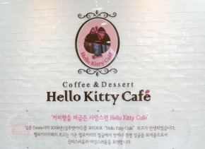 Hello Kitty Cafe and shop in Jeju