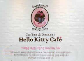 Hello Kitty Cafe and shop inJeju